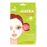 Cettua маска для проблемной кожи лица 1 шт