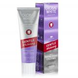 """Global white зубная паста """"Бережное отбеливание"""" отбеливающая для чувствительных, ежедневная  100 мл"""
