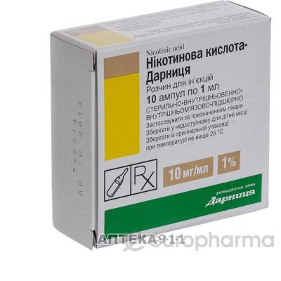 Никотиновая кислота 1%, 1 мл, №10, амп.