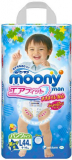 Moony трусики  для мальчиков L44 (9-14кг)