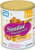 Симилак Гипоаллергенный 1 с 0 до 6 месяцев 400 гр