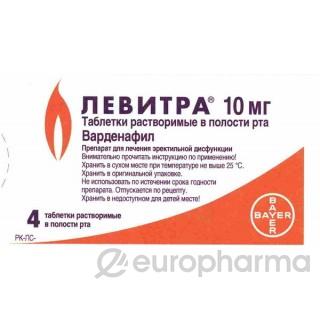 Левитра 10 мг, №4, табл. растворимые