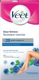 Veet полоски Easy-Gelwax восковые для чувствительной кожи № 12 шт