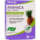 Ананаса экстракт 0,2 мг, №40, табл.