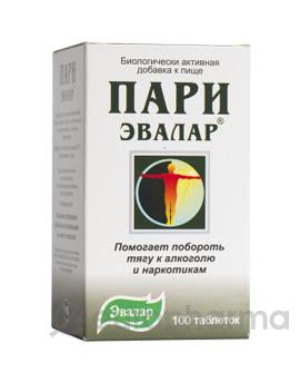 Пари-Эвалар, таб. №100 по 0,5г
