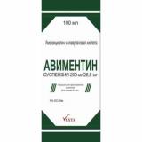 Авиментин 200 мг/28,5 №1,порошок д/приготовления суспензии