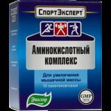 Спортэксперт Аминокислотный комплекс, саше №10 по 4,6 г