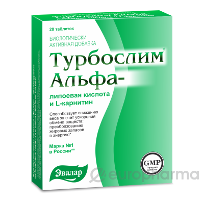 Турбослим Альфа-липоевая кислота и L-карнитин 0,55 г, №20