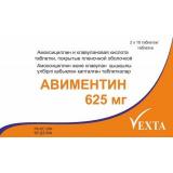 Авиментин 625 мг №20,табл
