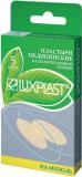 Пластыри в наборе на мозоль гидроколлоидные Luxplast №5
