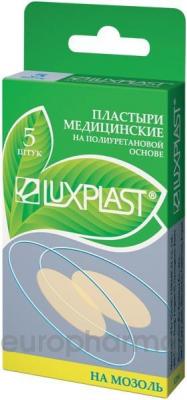 Luxplast пластырь на мозоль № 5 шт