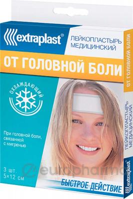Пластыри в наборе от головной боли Extraplast №3