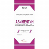 Авиментин 400мг/57мг №1,порошок д/приготовления суспензии