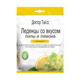 Леденцы от кашля липа и лимон + витамин С 50 гр