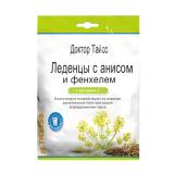 Леденцы от кашля анис и фенхель + вит С 50 гр