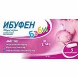 Ибуфен бэби 60 мг №5, супп