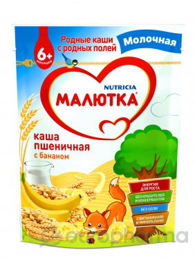 Малютка каша молочная пшеничная с бананом 220 гр