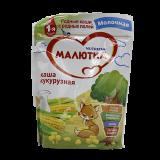 Малютка каша молочная кукурузная 220 гр