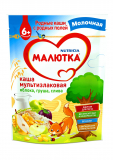 Малютка каша молочная мультизлаковая со смесью фруктов 220 гр