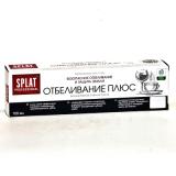 Splat зубная паста Отбеливание плюс 100 мл