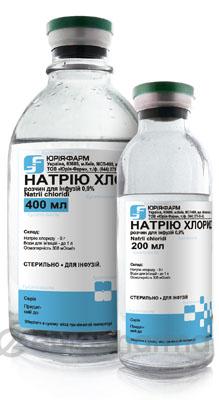 Натрия хлорид 0,9%, 200 мл, фл.