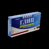 Глиц 1405 мг № 12 суппозит. ректал.