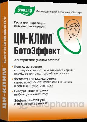 Ци-клим Botoeffect 15 гр, крем
