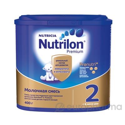 Nutrilon смесь Premium 2 молочная для детей с 6 месяцев 400 г