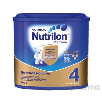 Nutrilon молочко Premium 4 для детей с 18 месяцев 400 г