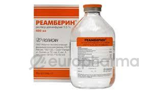Реамберин 1,5 %, 250 мл, р-р,фл