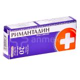 Римантадин 50 мг №20 табл