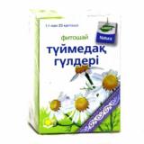 Ромашка 1 гр, №20, фито чай, Planta Natura