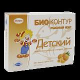 Рыбий жир детский со вкусом апельсина 400 мг №100 капс