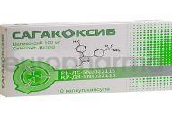 Сагакоксиб 100 мг №30, капс