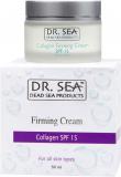Dr.Sea крем коллагеновый укрепляющий SPF15 50 мл