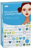Cettua маска для лица сужающая поры №4