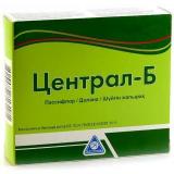 Централ-Б №45 капс