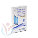 Тест-полоски Сателлит Экспресс №50 в комплекте с кодирующей полоской к глюкометру