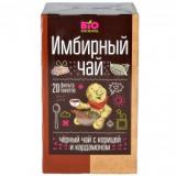 Вio National чай имбирный черный с корицей и кардамоном 1,7 г №20 пак
