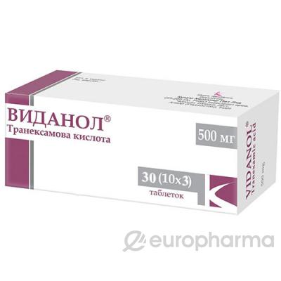 Виданол 500 мг №30 табл