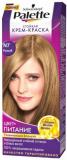 """Palette ICC N3 краска для волос """"Русый"""""""