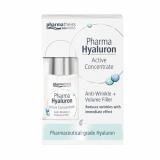 "Pharma Hyaluron сыворотка для лица ""Упругость"" 13 мл"