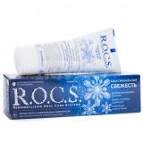 """ROCS зубная паста """"Максимальная свежесть"""" 94 г"""