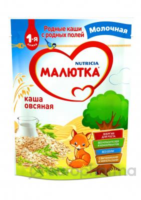 Малютка каша молочная овсяная 220 гр
