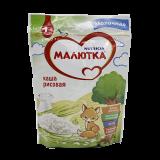 Малютка каша рисовая молочная для детей с 4 месяцев 220 г