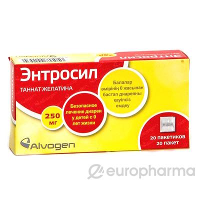 Энтросил 250 мг, №20, пакетики
