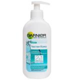 Garnier гель чистая кожа очищающий для снятия макияжа 2в1 200 мл