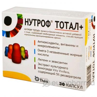 Нутроф Тотал 810 мг №30 капс