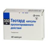 Теотард 350 мг, №40, капс.