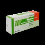Монкаста 4 мг, №28, табл.